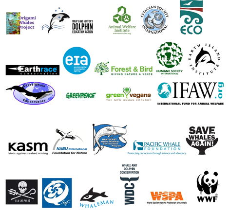 25 NGOs