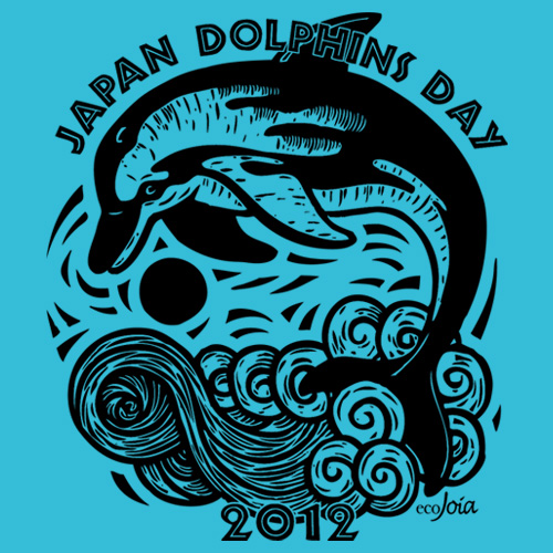 You can do something fun & easy to SAVE DOLPHINS in TWO COUNTRIES, in ONE DAY!